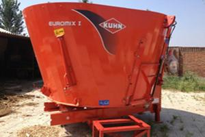 KUHN Feed Mixer TMR Replacement Knives